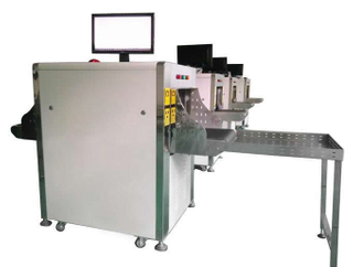 SA-5030C Security inspection machine